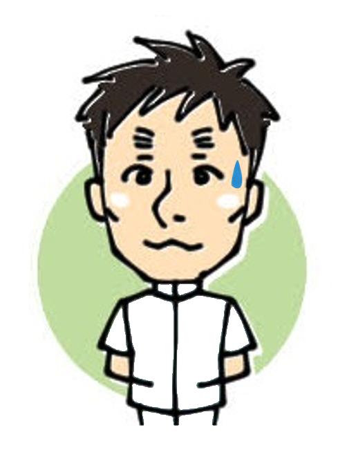 f:id:sunao-hiroba:20200208105055p:plain