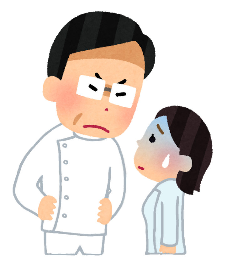 f:id:sunao-hiroba:20200214210203p:plain