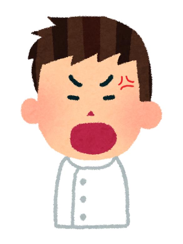 f:id:sunao-hiroba:20200215133720p:plain
