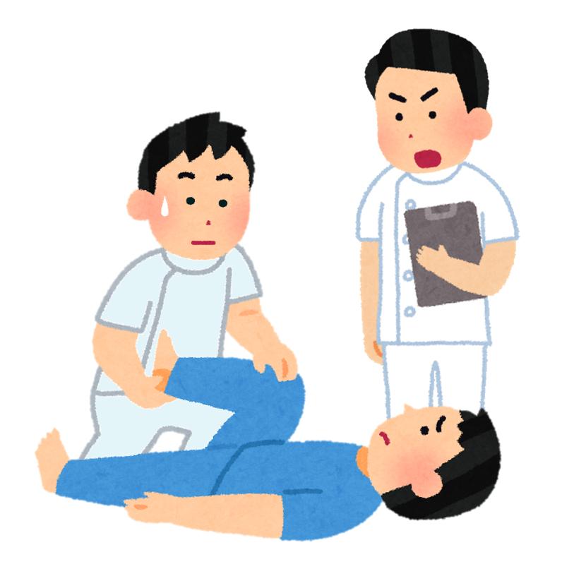 f:id:sunao-hiroba:20200215141727p:plain