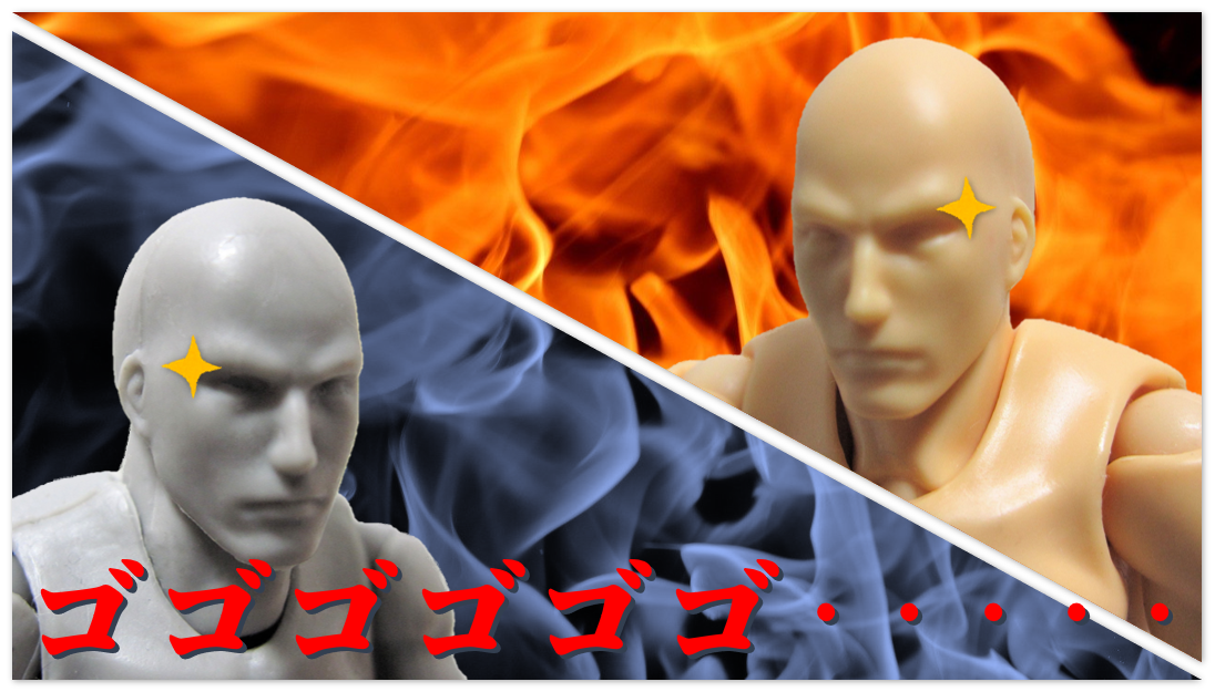 f:id:sunao-hiroba:20200327212732p:plain