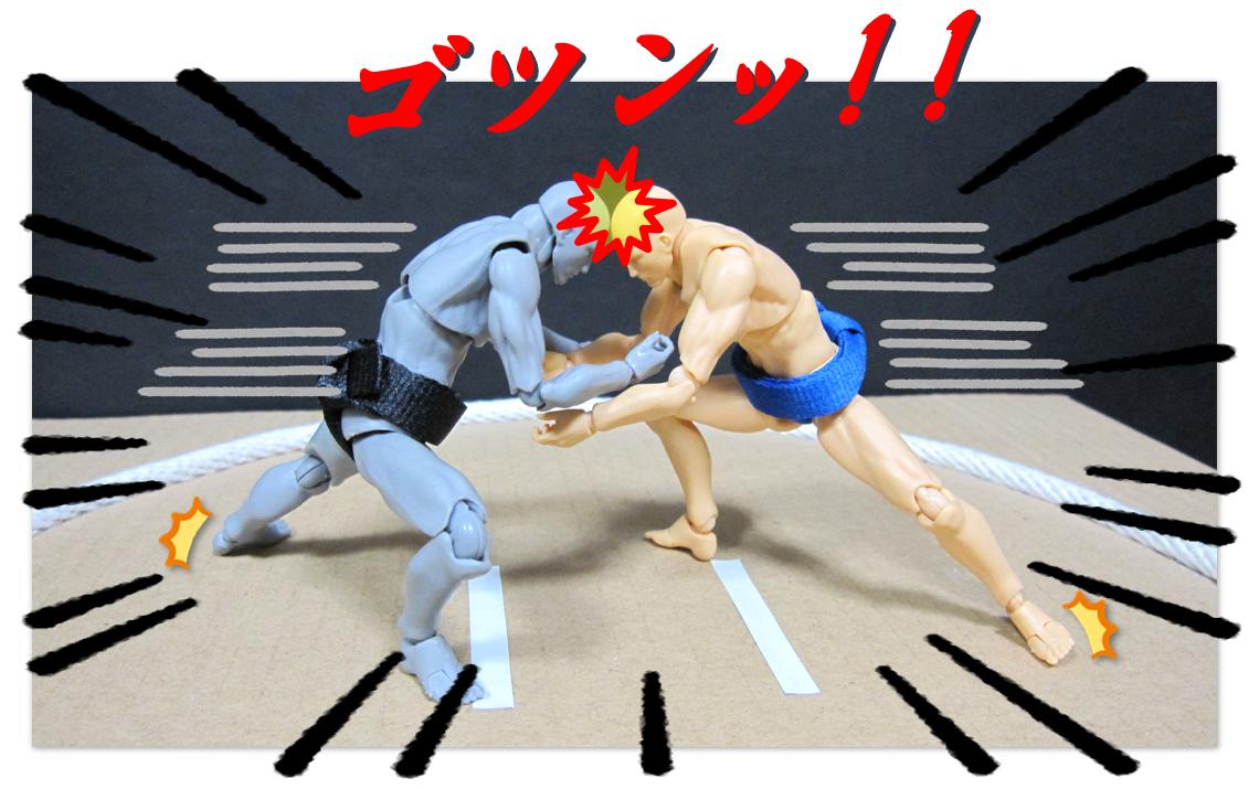 f:id:sunao-hiroba:20200404091712p:plain