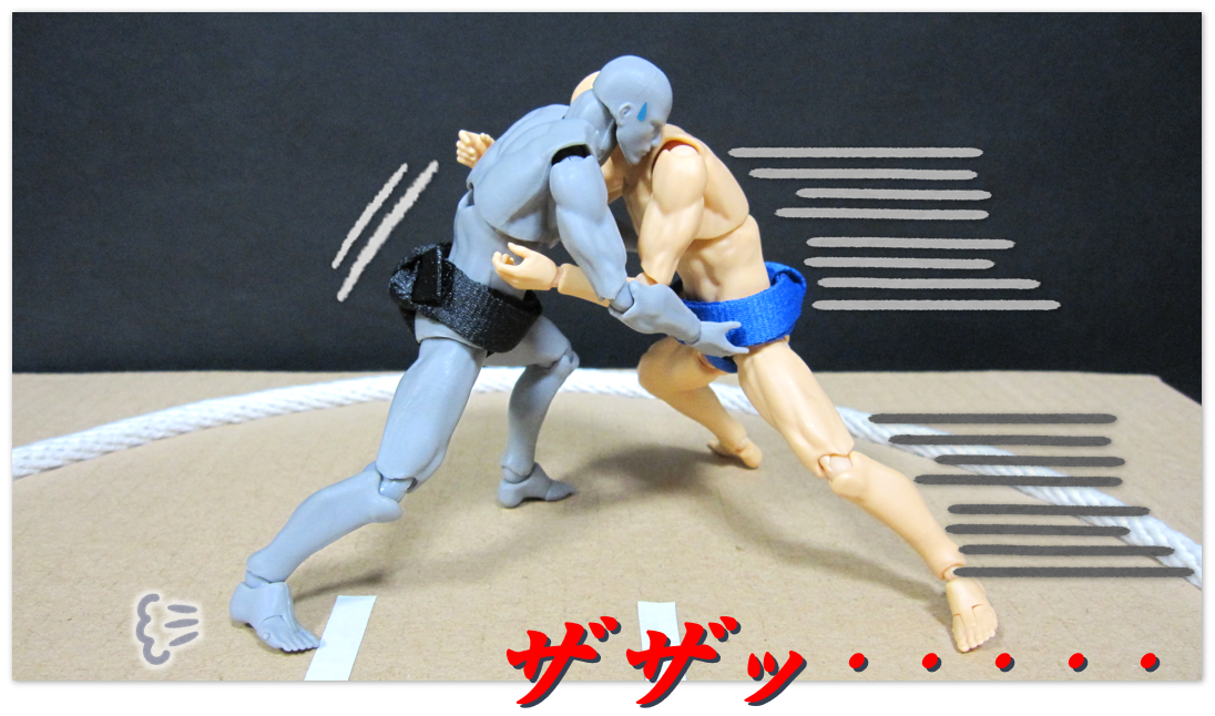 f:id:sunao-hiroba:20200404092046p:plain