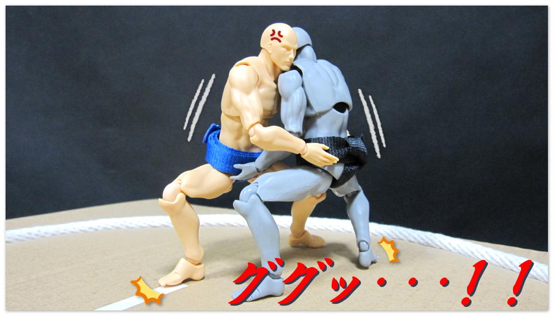 f:id:sunao-hiroba:20200404093035p:plain