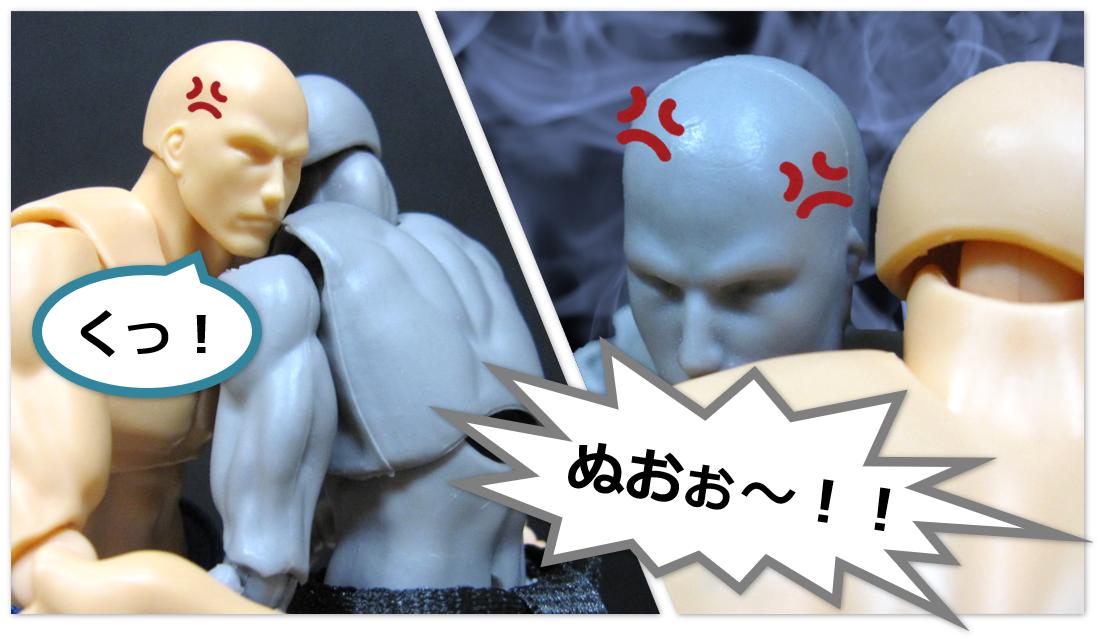 f:id:sunao-hiroba:20200404093142p:plain