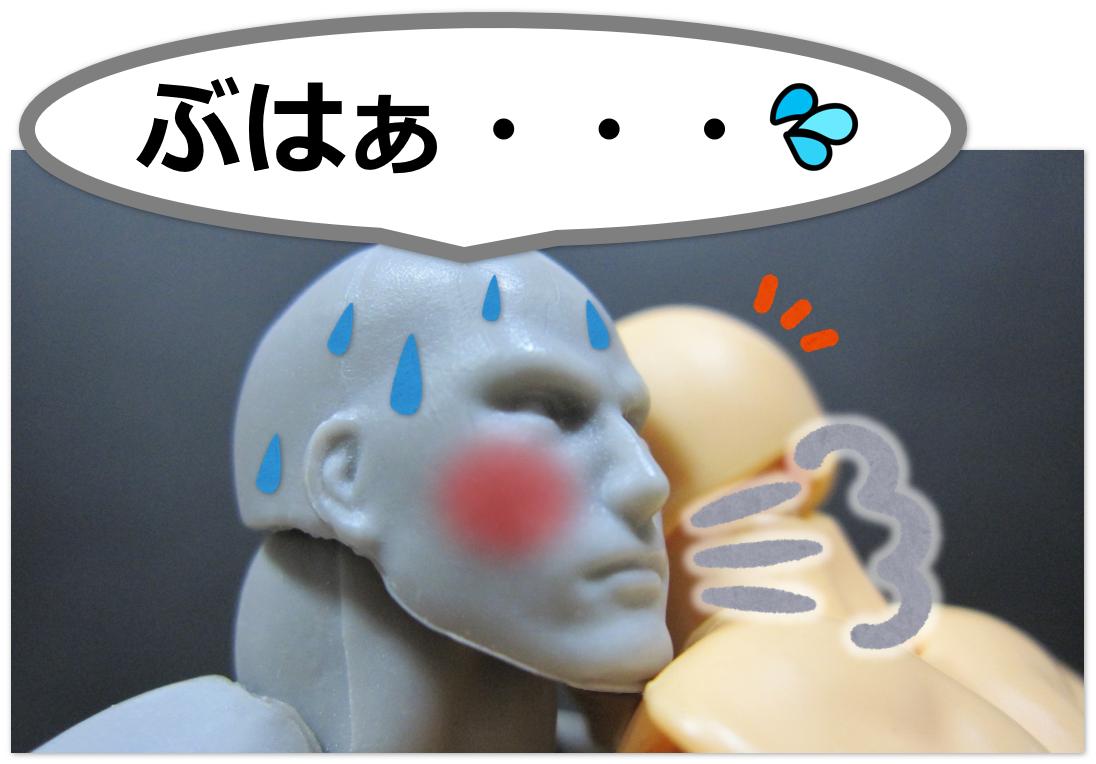 f:id:sunao-hiroba:20200410211801p:plain