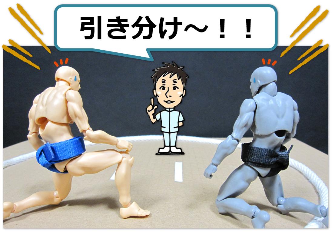 f:id:sunao-hiroba:20200410212527p:plain