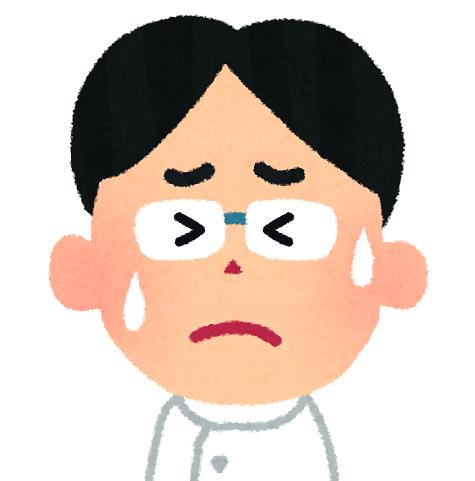 f:id:sunao-hiroba:20200415142503p:plain