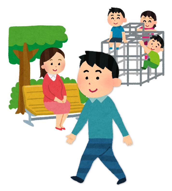 f:id:sunao-hiroba:20200417165136p:plain