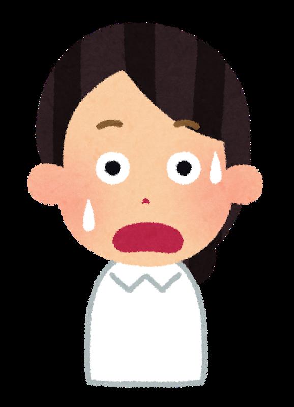 f:id:sunao-hiroba:20200424211056p:plain