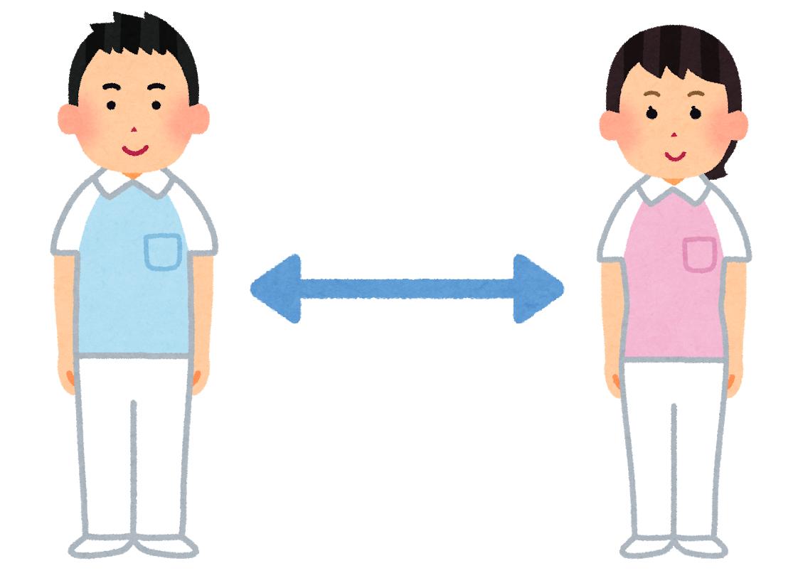 f:id:sunao-hiroba:20200502125320p:plain
