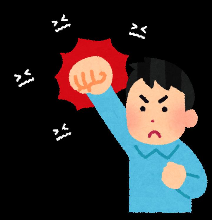 f:id:sunao-hiroba:20200502131010p:plain