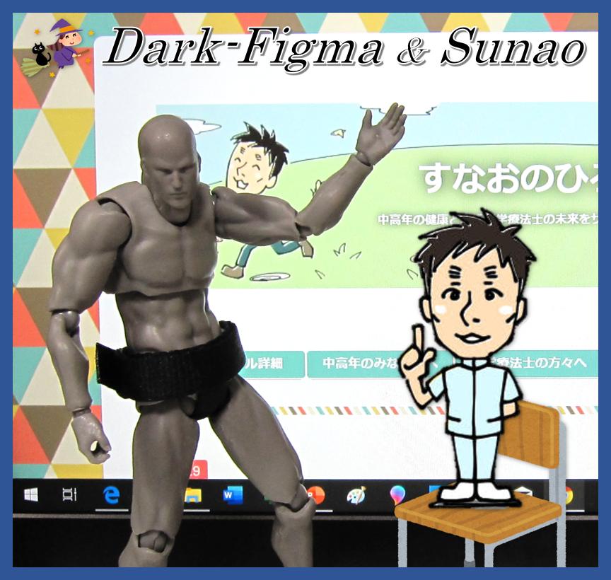 f:id:sunao-hiroba:20200508191628p:plain