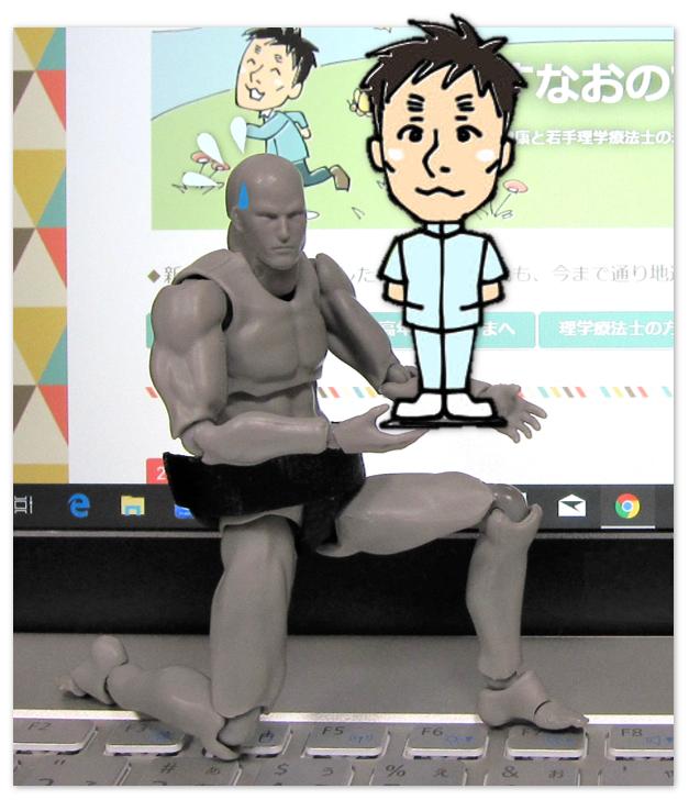 f:id:sunao-hiroba:20200508205158p:plain