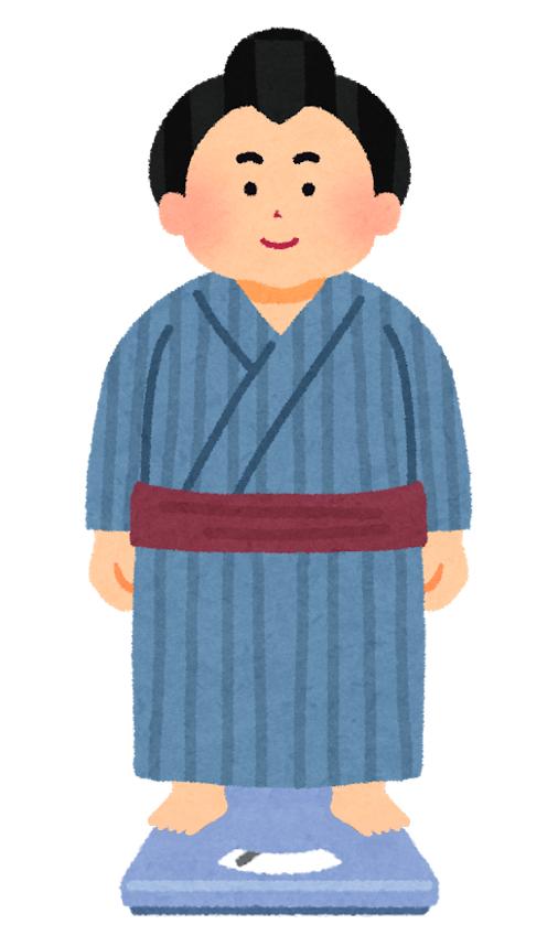 f:id:sunao-hiroba:20200516141133p:plain