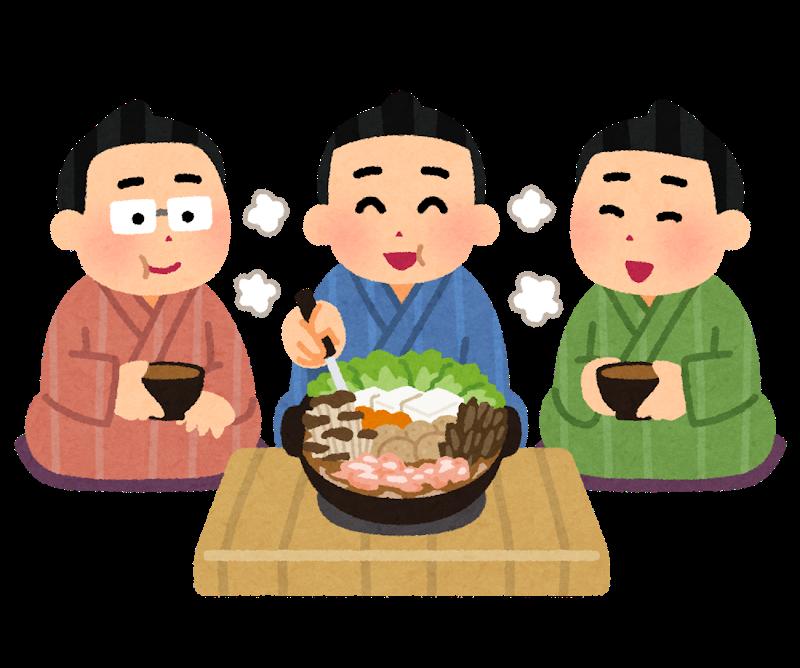 f:id:sunao-hiroba:20200516142250p:plain