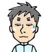 f:id:sunao-hiroba:20200526201842j:plain