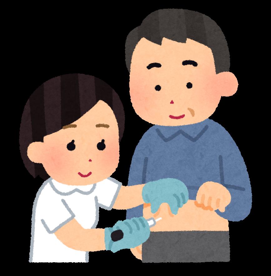 f:id:sunao-hiroba:20200619214938p:plain