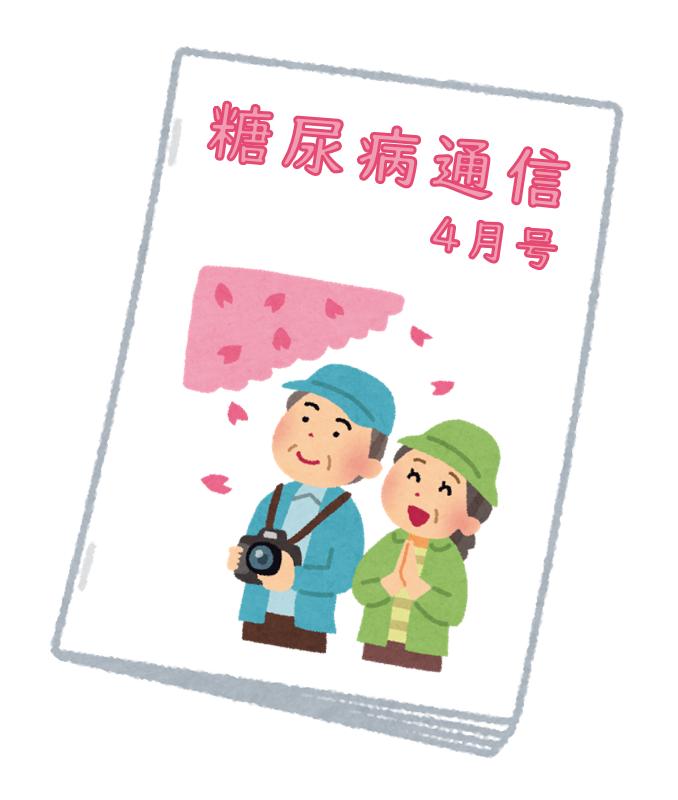 f:id:sunao-hiroba:20200620120017p:plain