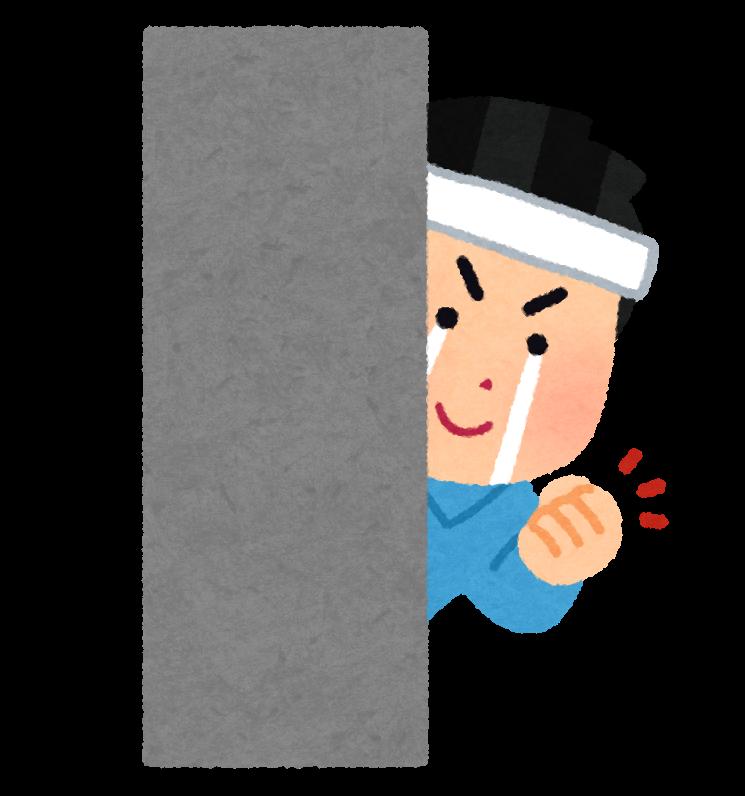 f:id:sunao-hiroba:20200620125815p:plain