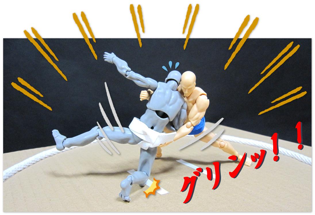 f:id:sunao-hiroba:20200717201300p:plain