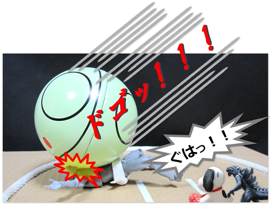 f:id:sunao-hiroba:20200717201539p:plain
