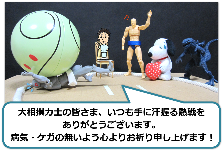 f:id:sunao-hiroba:20200717211204p:plain