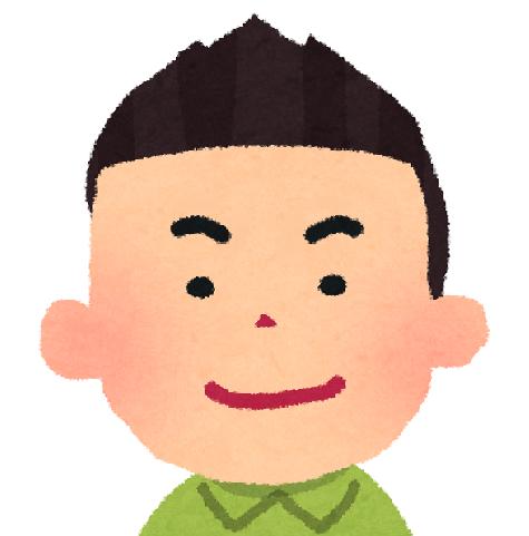 f:id:sunao-hiroba:20200724183717p:plain