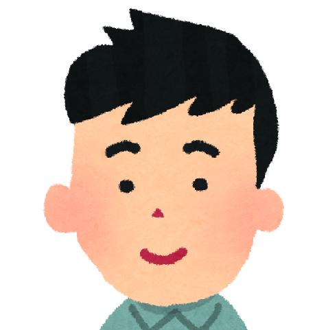 f:id:sunao-hiroba:20200807214224p:plain