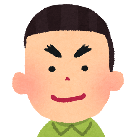 f:id:sunao-hiroba:20200814165159p:plain