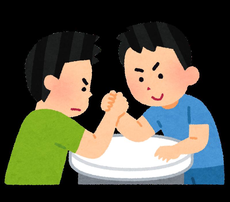 f:id:sunao-hiroba:20200814173726p:plain