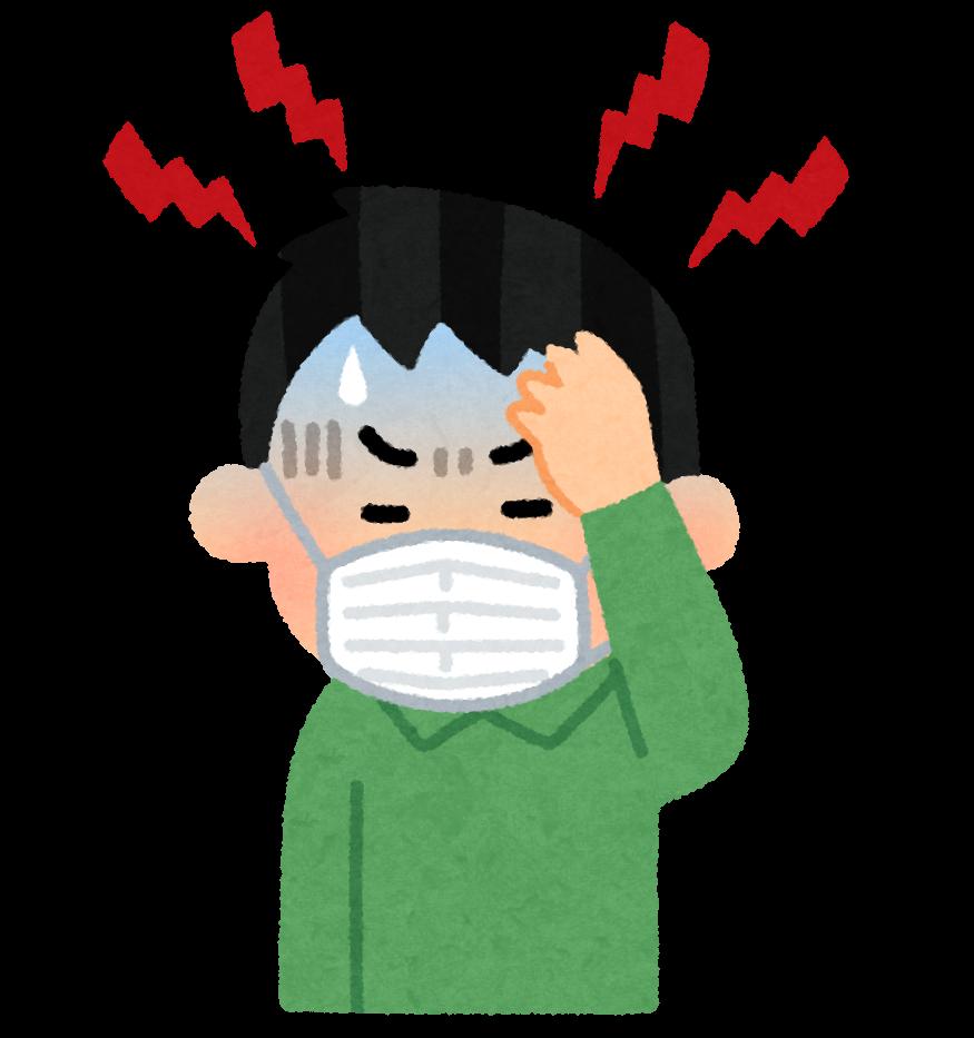 f:id:sunao-hiroba:20200821155725p:plain