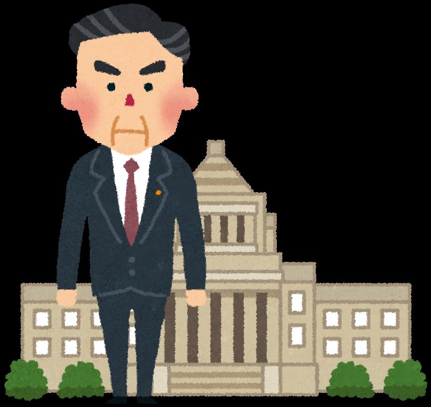 f:id:sunao-hiroba:20200828165045p:plain