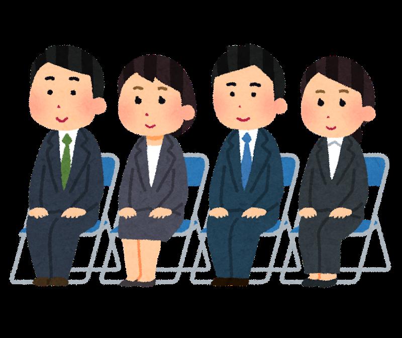 f:id:sunao-hiroba:20200904201705p:plain