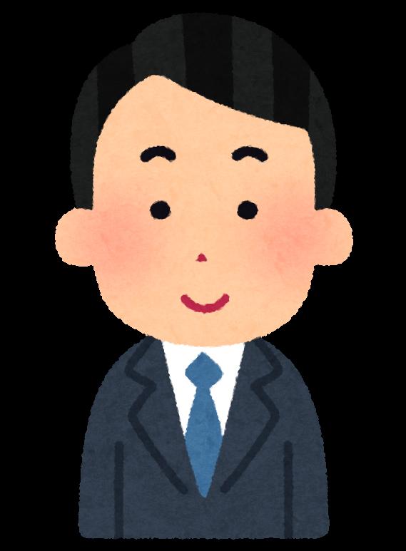 f:id:sunao-hiroba:20200904204401p:plain