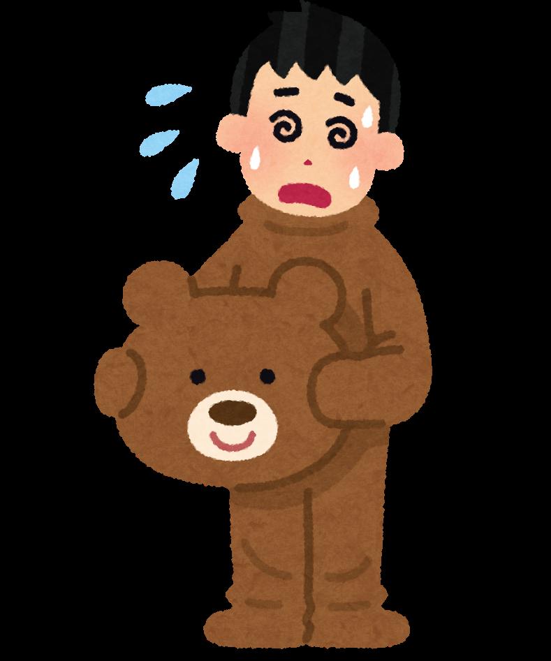 f:id:sunao-hiroba:20200913124355p:plain