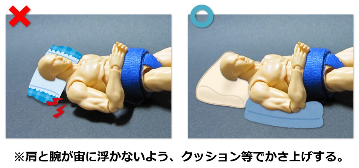 f:id:sunao-hiroba:20200918171937p:plain