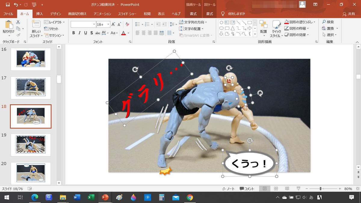 f:id:sunao-hiroba:20201008180758p:plain
