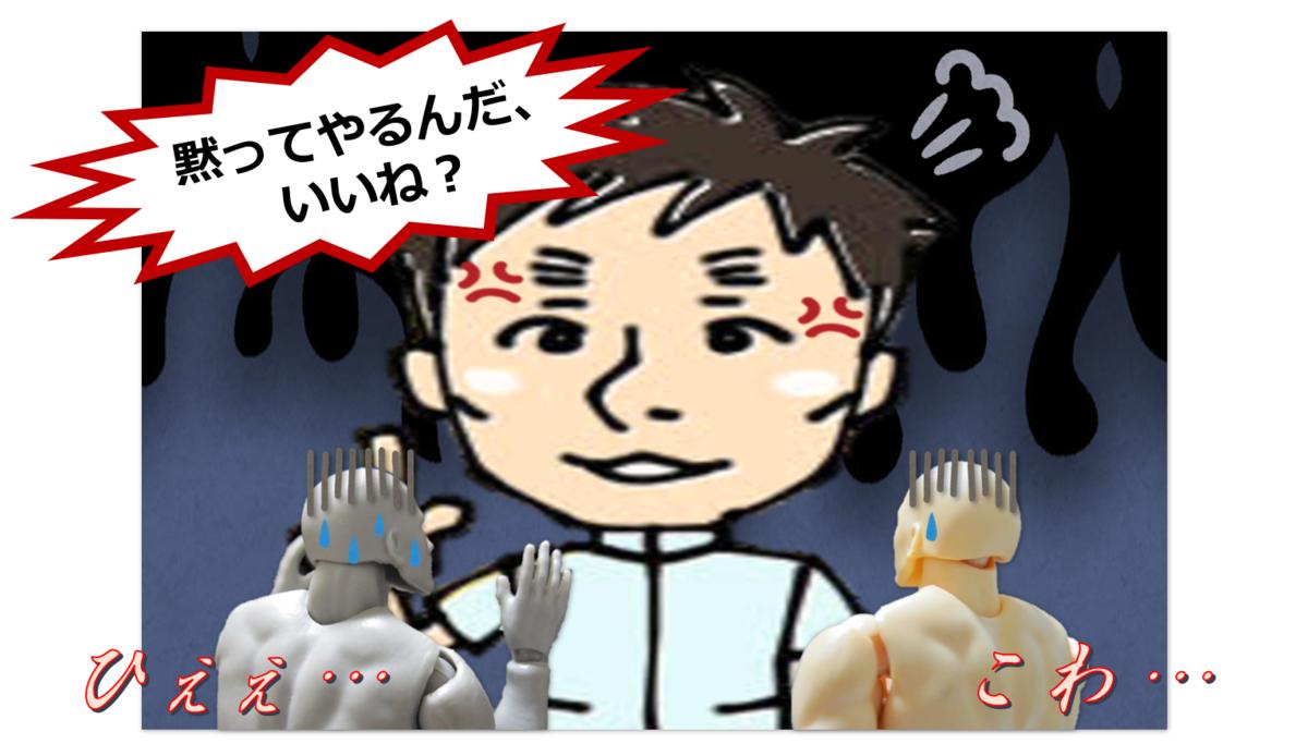f:id:sunao-hiroba:20201008200318p:plain