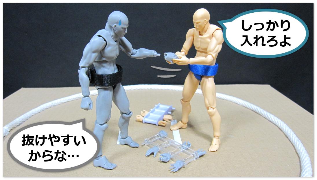f:id:sunao-hiroba:20201009150055p:plain
