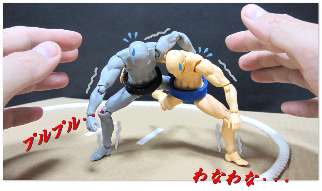 f:id:sunao-hiroba:20201009163400p:plain
