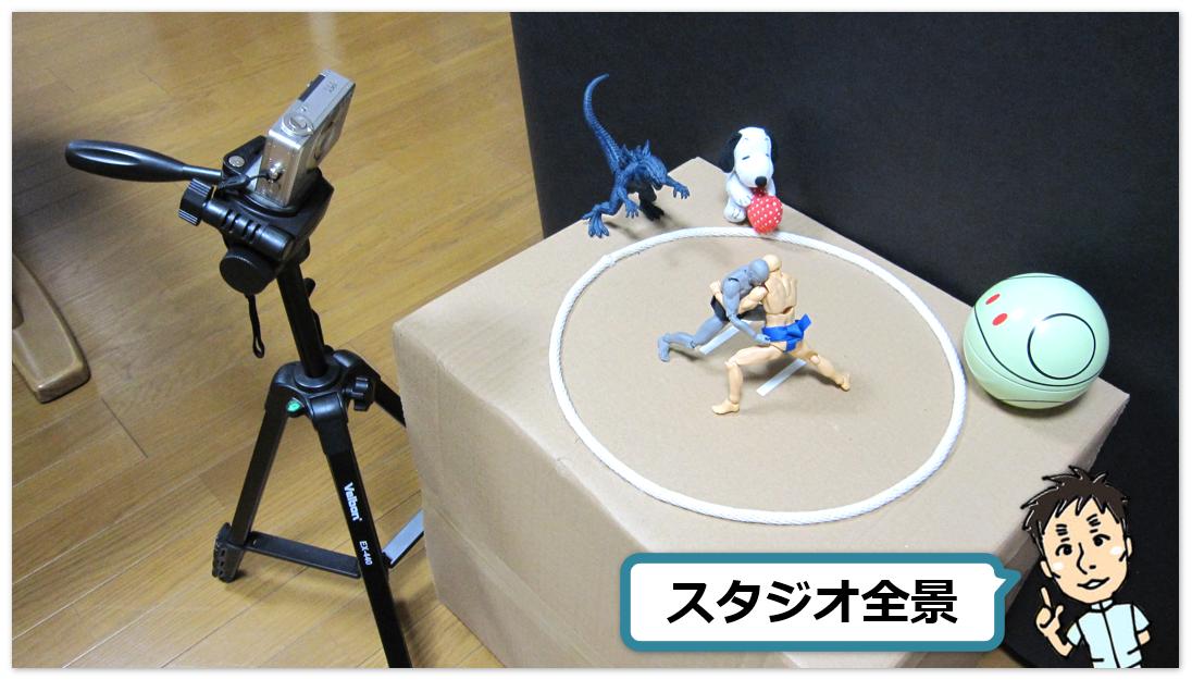 f:id:sunao-hiroba:20201010082009p:plain