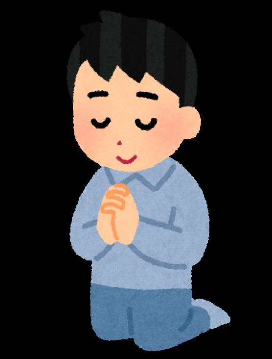f:id:sunao-hiroba:20201023104426p:plain