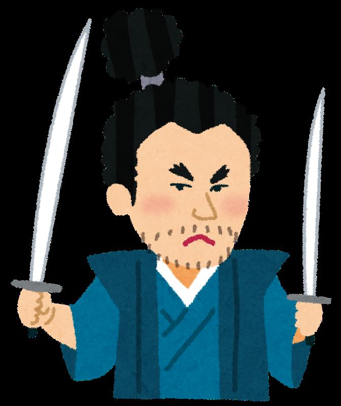 f:id:sunao-hiroba:20201023205210p:plain