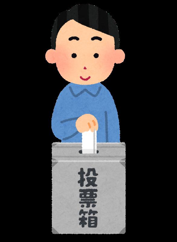 f:id:sunao-hiroba:20201030160051p:plain
