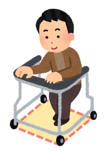 f:id:sunao-hiroba:20201107200831p:plain