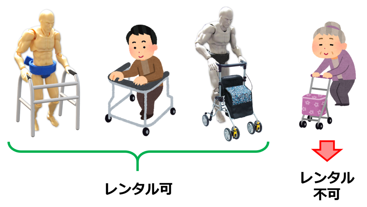 f:id:sunao-hiroba:20201107203412p:plain