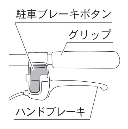 f:id:sunao-hiroba:20201114114012p:plain