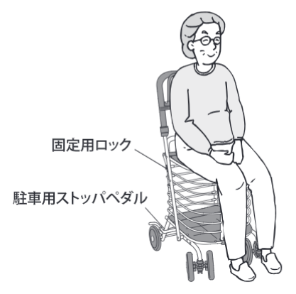 f:id:sunao-hiroba:20201114122543p:plain