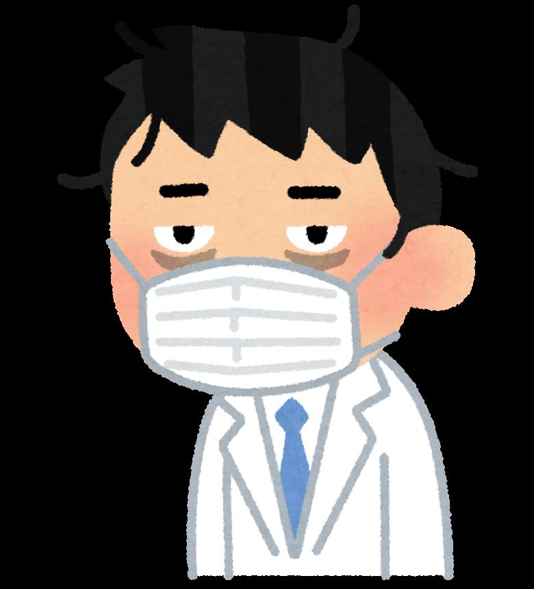 f:id:sunao-hiroba:20201206123445p:plain
